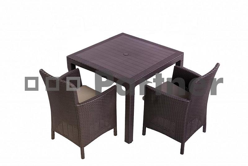 09d81c46f5f9 Záhradný nábytok Crazy Mini 1+2 hnedá (Umelý ratan)  výpredaj ...