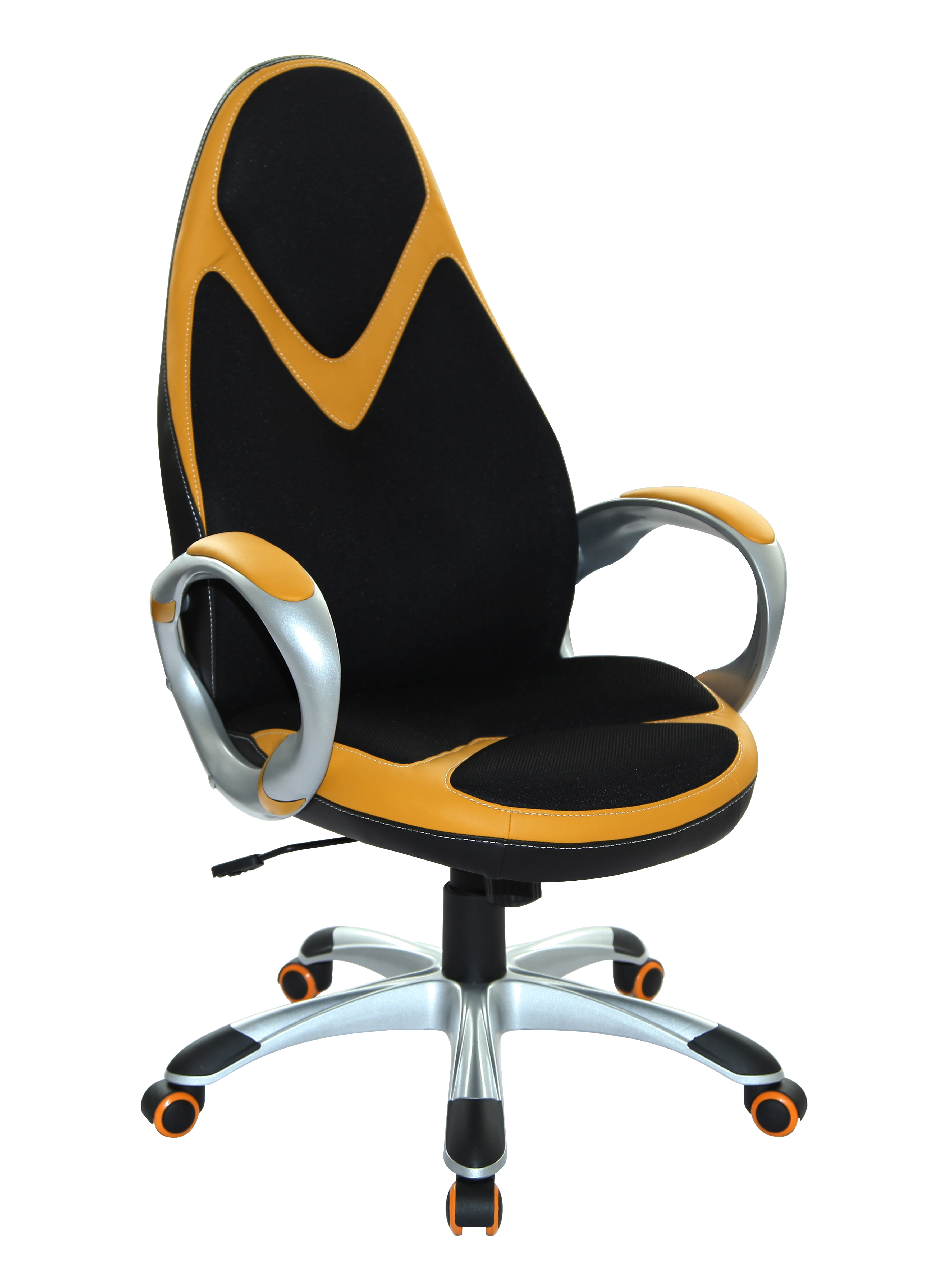 Kancelárske kreslo - Halmar - AMOS