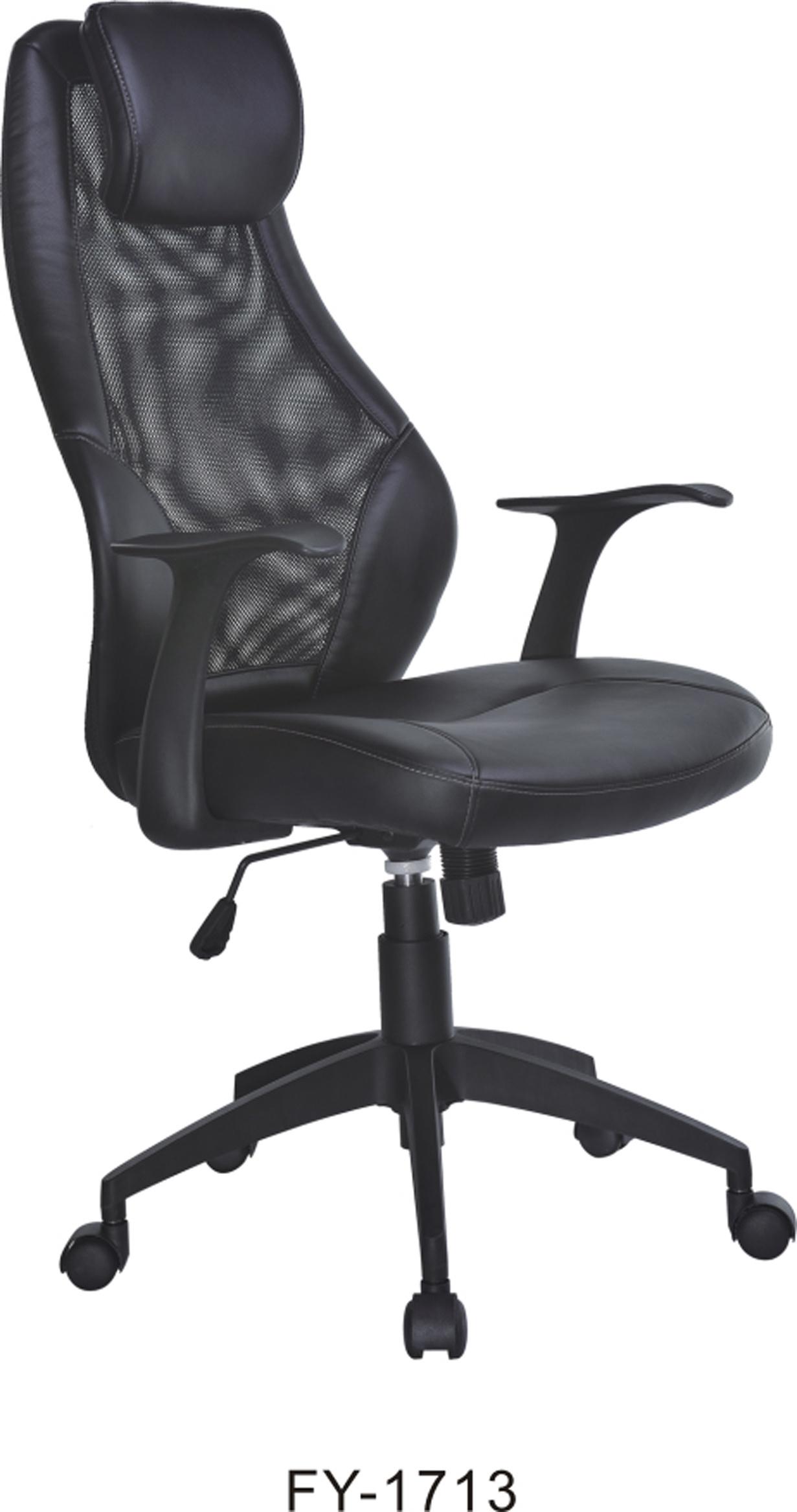 Kancelárske kreslo - Halmar - TORINO. Sme autorizovaný predajca Halmar. Vlastná spoľahlivá doprava až k Vám domov.