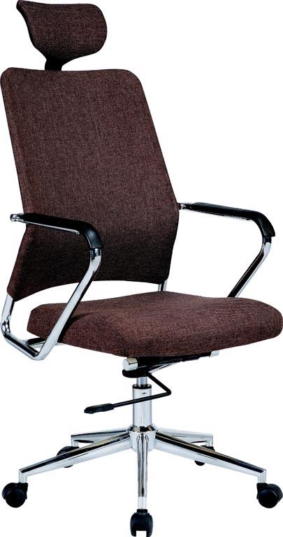 Kancelárska stolička - Halmar - Finos tmavohnedé