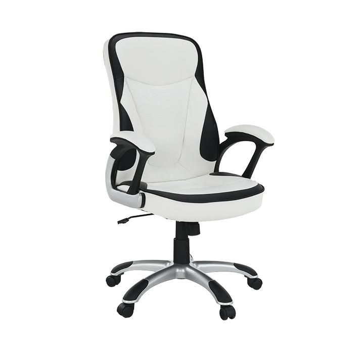 Kancelárske kreslo - Tempo Kondela - Afra ekokoža biela + čierna. Akcia -10%. Sme autorizovaný predajca Tempo-Kondela. Vlastná spoľahlivá doprava až k Vám domov.