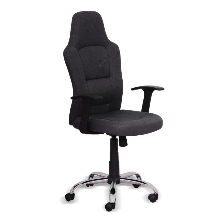 Kancelárska stolička - Tempo Kondela - Van sivá. Sme autorizovaný predajca Tempo-Kondela. Vlastná spoľahlivá doprava až k Vám domov.