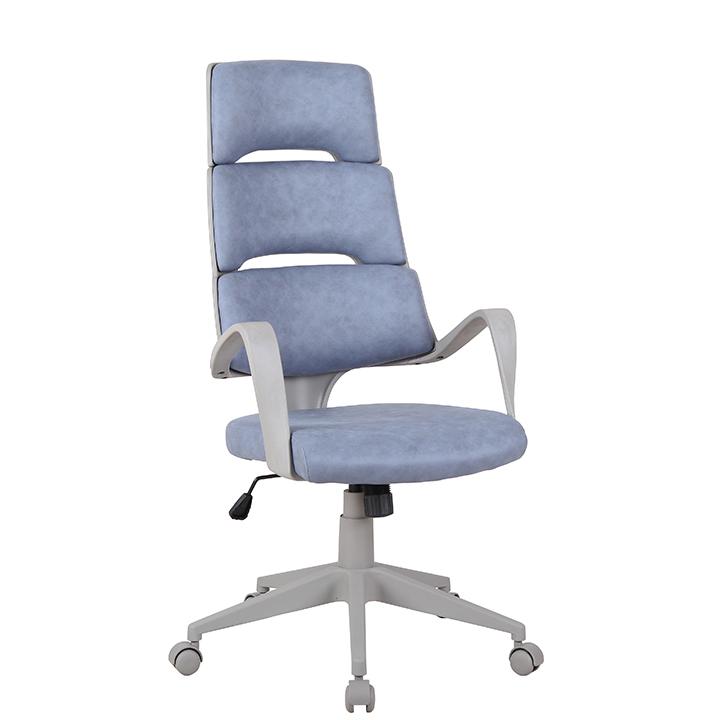 Kancelárske kreslo - Tempo Kondela - Visar (modrosivá). Sme autorizovaný predajca Tempo-Kondela. Vlastná spoľahlivá doprava až k Vám domov.